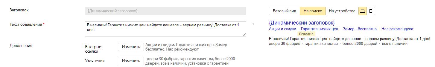 Русская изба из бумаги как сделать